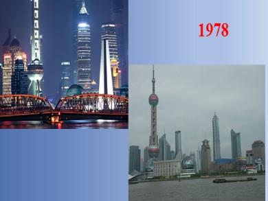 Bài giảng Địa lí khối 11 - Bài 10, Tiết 2: Kinh tế cộng hòa nhân dân Trung Hoa