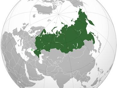 Bài giảng môn Địa lý lớp 11 - Bài 11: Liên bang Nga